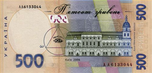 Those directly responsible for this financial calamity congregate under a certain symbol (a pyramid encompassing an eye). Here is a chutzpah example from a Ukrainian 500 Hryvr Note.