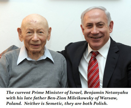 Israeli PM's Father Benzion Netanyahu Dies At 102