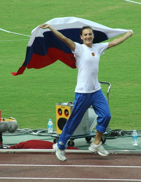 Russia's Yelena Isinbayeva Celebrating Pole Vault Victory at Osaka 2007